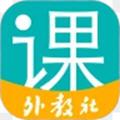 WE Learn随行课堂app