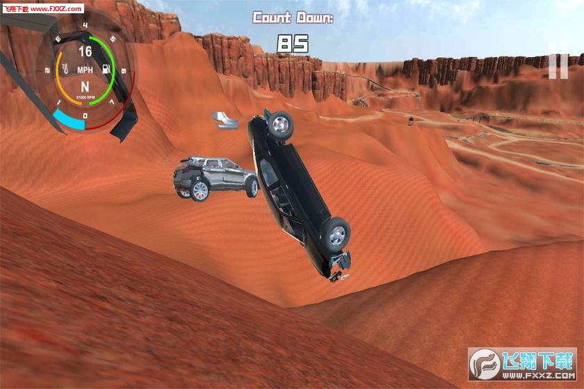 车祸模拟器安卓官方版v1.0.1截图2