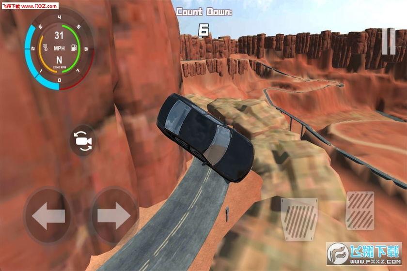 车祸模拟器安卓官方版v1.0.1截图3