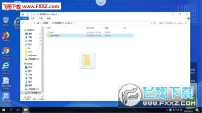 天翼云电脑手机版1.11.0截图2