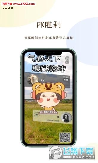 新己app官方版
