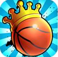 我篮球玩得贼6红包版2.2.0