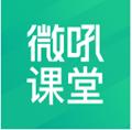 微吼武汉空中课堂学生端v1.0