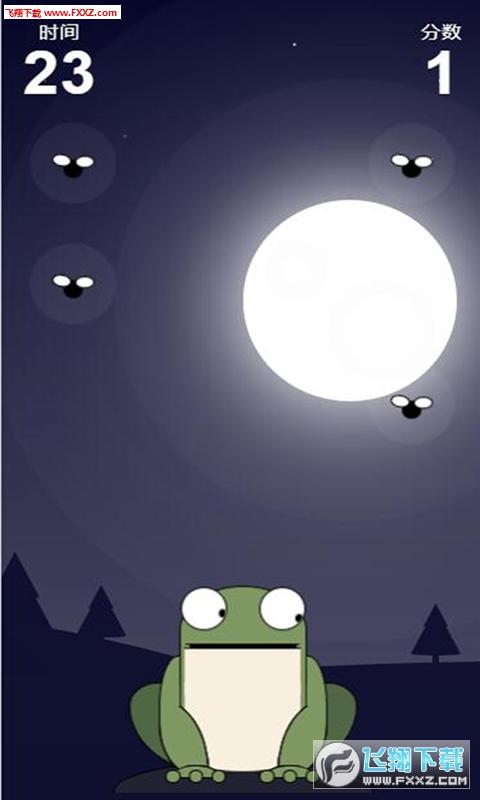 一只小青蛙安卓版0.0.4截图3