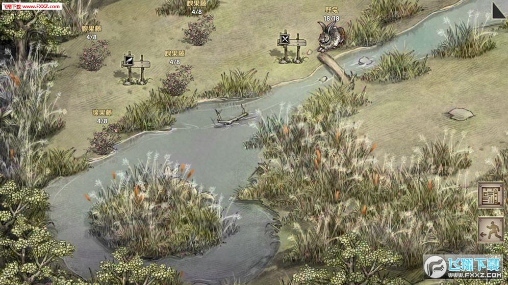 荒岛求生2无敌版截图1