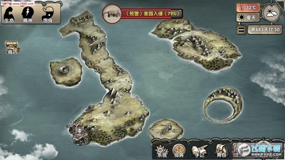 荒岛求生2手游截图3