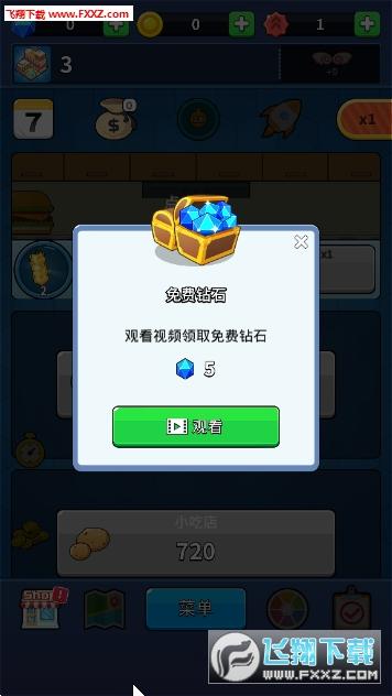 模拟经营官方中文版1.0.0截图2