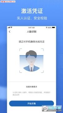武汉电子医保凭证申办平台