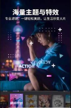 Filmigo视频剪辑视频编辑app手机安卓版