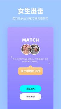 HiLight高光app官网最新版