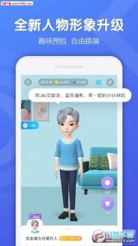 Uki app官网最新版