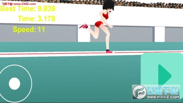 女高中生100米短跑破解版