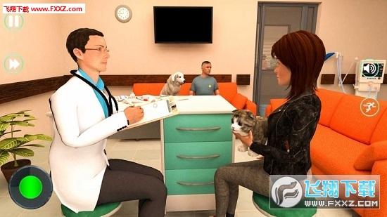 宠物医院动物医生兽医手机版