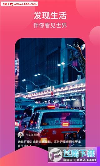 2020柚子视频app最新版官网