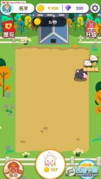 缤纷养猪场领红包版合成游戏
