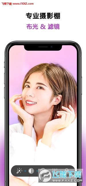 facelab手机变脸软件手机版