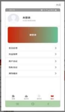 如意红包app官方版
