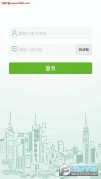 荆易行网上审批平台