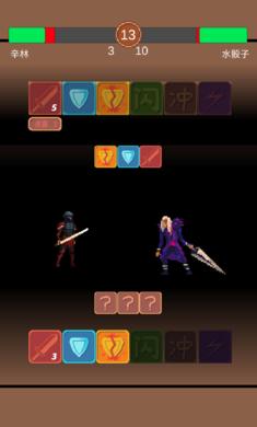 铸剑师起源属性效果修改版