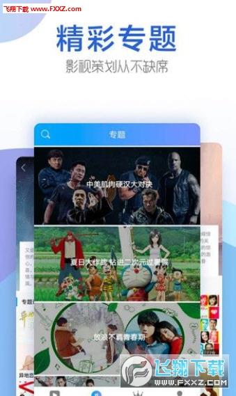 豆角网app官方版