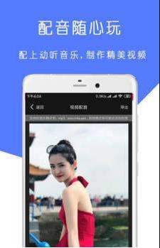爱剪印app官方最新版
