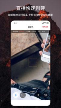智剪app官方安卓版