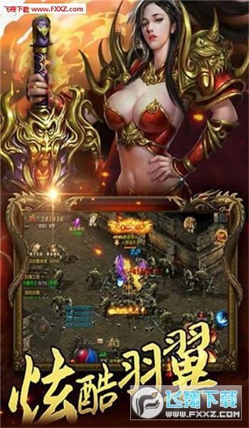荣耀迷失游戏官网正式版1.0截图2