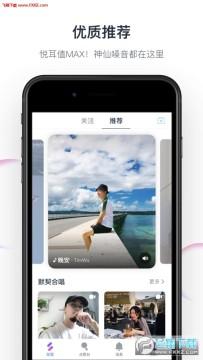 音街k歌app