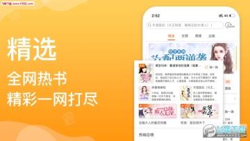 必看小说畅读版app