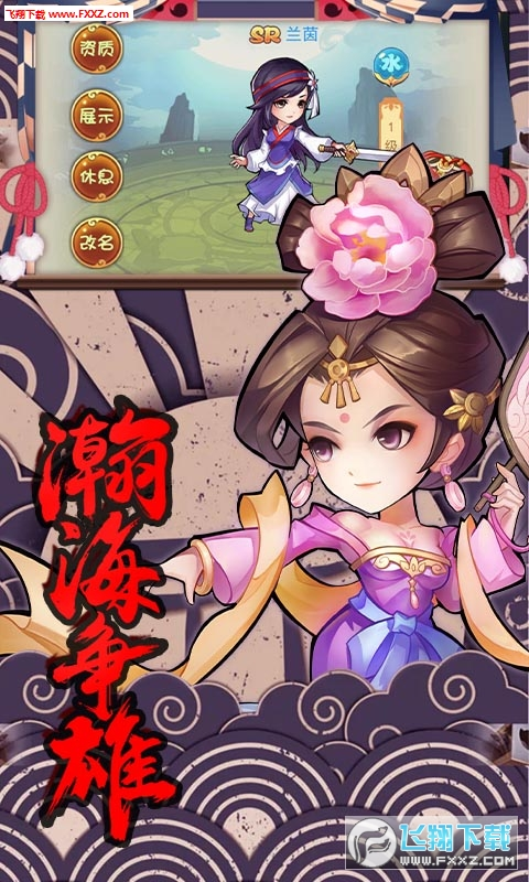轩辕剑群侠录月卡至尊卡v1.0.0截图0