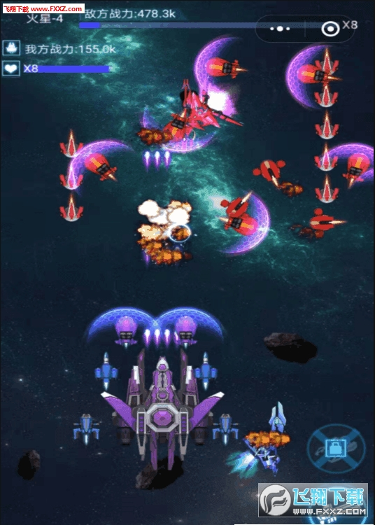 宇宙合成大战手游趣味版1.0截图0