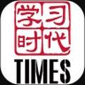 学习时代app官方下载v1.3.4