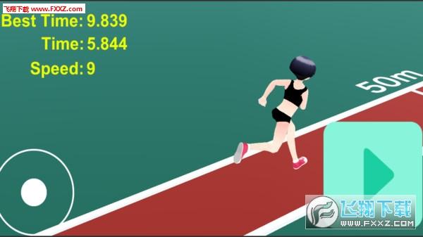 女高中生100米短跑破解版1.0截图1