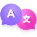 语言翻译器app官方最新版1.1.6