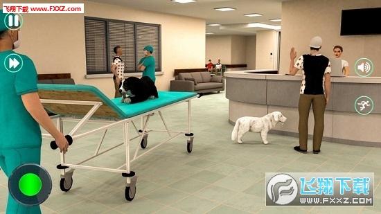 宠物医院动物医生兽医手机版1.0截图1