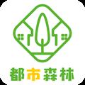 都市森林种树赚钱APP1.1.5
