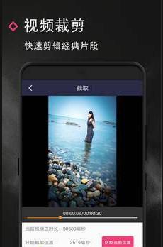 剪印app官方最新版1.3.7截图1