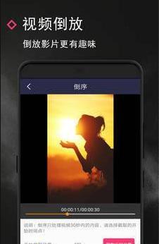 剪印app官方最新版1.3.7截图2