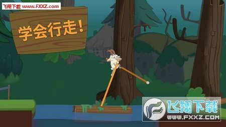抖音踩高跷中文破解版1.9截图2