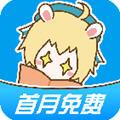 漫画台app最新版