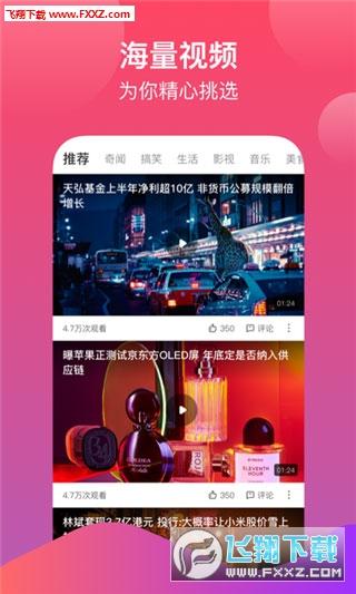 2020柚子视频app最新版官网2.0截图2