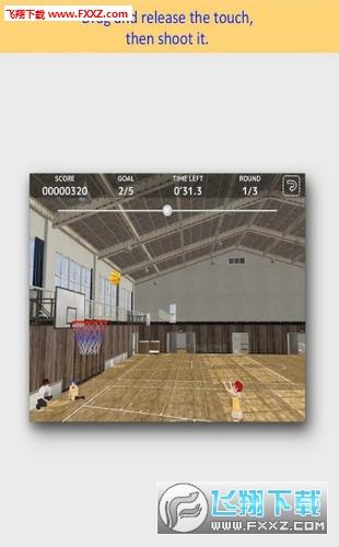 高校女孩篮球队安卓版1.4截图0