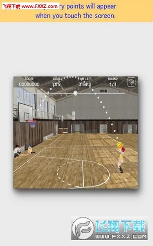 高校女孩篮球队安卓版1.4截图1