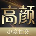 高�app官方版v1.6.7