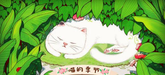 猫语翻译器软件_猫语翻译器app_猫语翻译器是真的吗