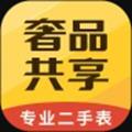 万表奢品共享app官方版v1.3.4