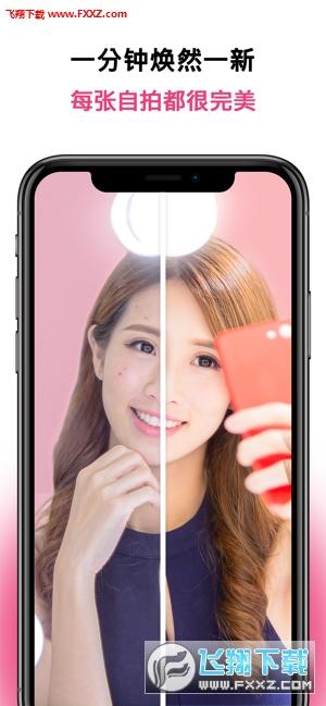 facelab手机变脸软件手机版v1.0截图2