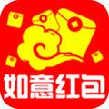 如意红包app官方版1.0
