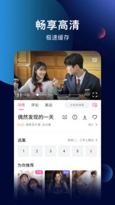 韩剧tv酷视版app官方版4.1.16截图0