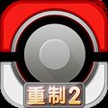 口袋逆袭平民免氪版1.3.2